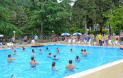 Отель Alean Family Resort & Spa Sputnik в Сочи